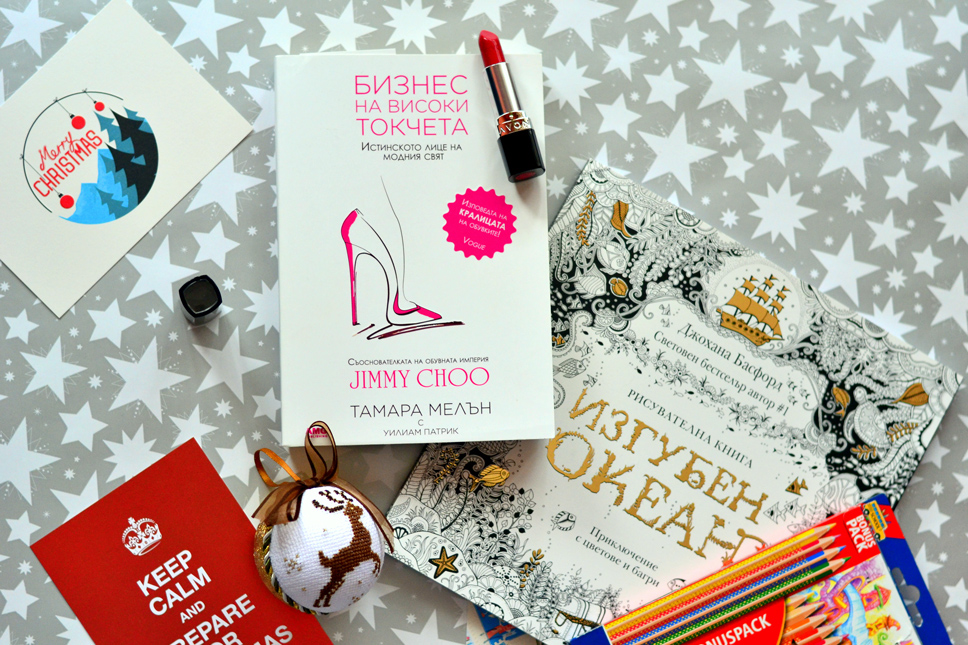Christmas-gifts-ideas-Books
