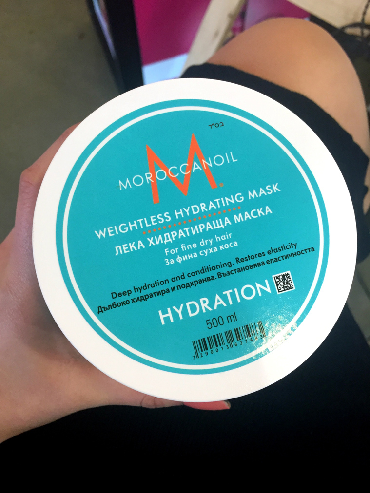Moroccanoil-weightless-hydrating-mask